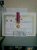 2007zentyu